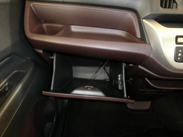 G 禁煙車 ナビTV Bluetooth フルセグTV バックカメラ ディスチャージライト Iストップ オートライト ベンチシート ETC スマートキー USB接続端子 純正14アルミ プッシュスタート(71枚目)