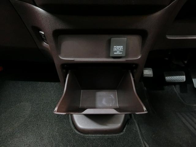 G 禁煙車 ナビTV Bluetooth フルセグTV バックカメラ ディスチャージライト Iストップ オートライト ベンチシート ETC スマートキー USB接続端子 純正14アルミ プッシュスタート(74枚目)