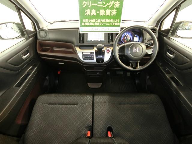 G 禁煙車 ナビTV Bluetooth フルセグTV バックカメラ ディスチャージライト Iストップ オートライト ベンチシート ETC スマートキー USB接続端子 純正14アルミ プッシュスタート(75枚目)