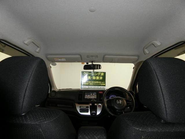 G 禁煙車 ナビTV Bluetooth フルセグTV バックカメラ ディスチャージライト Iストップ オートライト ベンチシート ETC スマートキー USB接続端子 純正14アルミ プッシュスタート(76枚目)