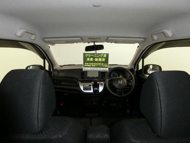 G 禁煙車 ナビTV Bluetooth フルセグTV バックカメラ ディスチャージライト Iストップ オートライト ベンチシート ETC スマートキー USB接続端子 純正14アルミ プッシュスタート(78枚目)