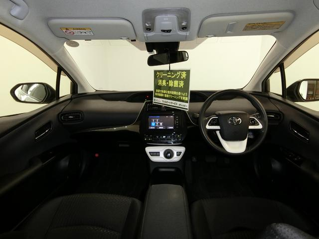 S 安全装置 レーンアシスト Bluetooth対応純正ナビ バックカメラ LEDヘッド フォグライト ETC オートライト アダプティブクルーズ 衝突軽減機能付 衝突安全ボディ TVナビ DVD再生可能(3枚目)