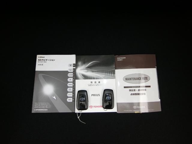 S 安全装置 レーンアシスト Bluetooth対応純正ナビ バックカメラ LEDヘッド フォグライト ETC オートライト アダプティブクルーズ 衝突軽減機能付 衝突安全ボディ TVナビ DVD再生可能(20枚目)