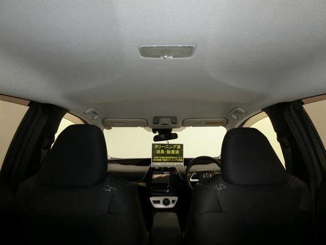 S 安全装置 レーンアシスト Bluetooth対応純正ナビ バックカメラ LEDヘッド フォグライト ETC オートライト アダプティブクルーズ 衝突軽減機能付 衝突安全ボディ TVナビ DVD再生可能(58枚目)
