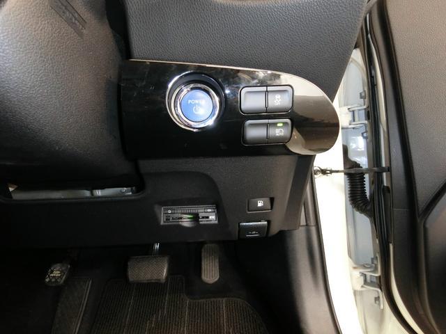 S 安全装置 レーンアシスト Bluetooth対応純正ナビ バックカメラ LEDヘッド フォグライト ETC オートライト アダプティブクルーズ 衝突軽減機能付 衝突安全ボディ TVナビ DVD再生可能(65枚目)