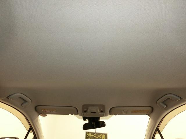 S 安全装置 レーンアシスト Bluetooth対応純正ナビ バックカメラ LEDヘッド フォグライト ETC オートライト アダプティブクルーズ 衝突軽減機能付 衝突安全ボディ TVナビ DVD再生可能(68枚目)