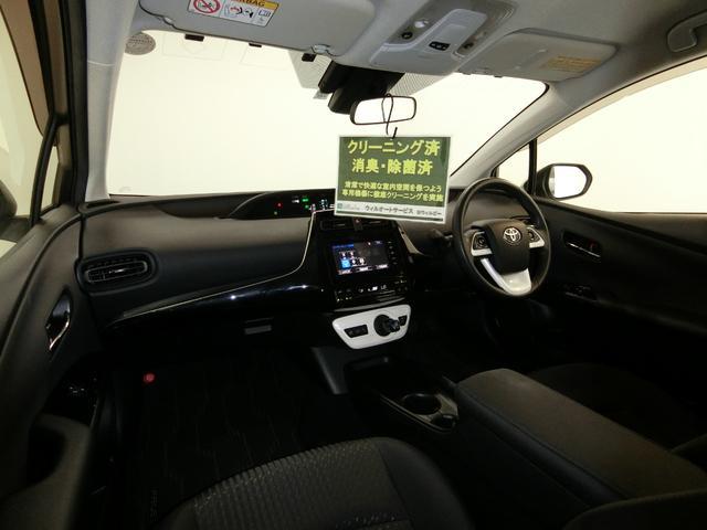 S 安全装置 レーンアシスト Bluetooth対応純正ナビ バックカメラ LEDヘッド フォグライト ETC オートライト アダプティブクルーズ 衝突軽減機能付 衝突安全ボディ TVナビ DVD再生可能(71枚目)