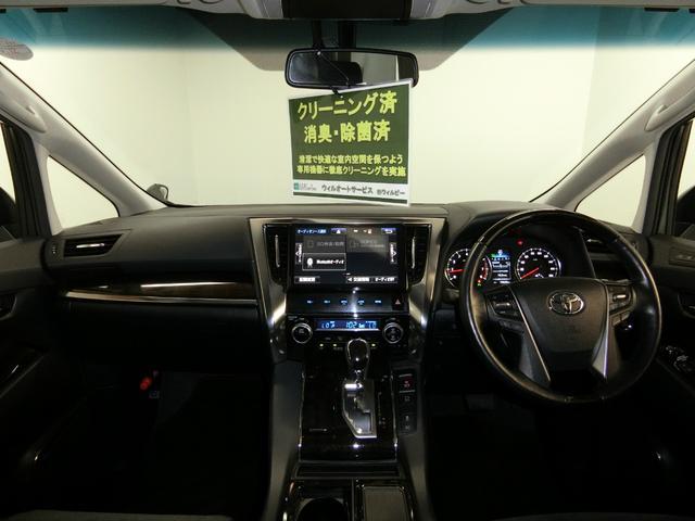 2.5Z Gエディション ワンオーナー セーフティセンス サンルーフ両側パワースライドドア パワーバックドアBluetooth対応Tコネクトナビ 3眼LEDヘッドライト バックモニター ステリモ パワーシート純正AW18インチ(3枚目)