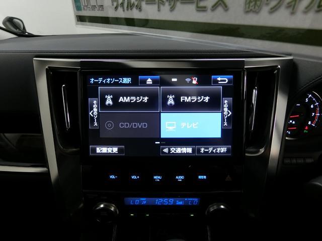 2.5Z Gエディション ワンオーナー セーフティセンス サンルーフ両側パワースライドドア パワーバックドアBluetooth対応Tコネクトナビ 3眼LEDヘッドライト バックモニター ステリモ パワーシート純正AW18インチ(5枚目)