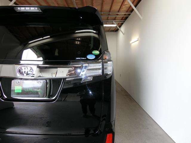 2.5Z Gエディション ワンオーナー セーフティセンス サンルーフ両側パワースライドドア パワーバックドアBluetooth対応Tコネクトナビ 3眼LEDヘッドライト バックモニター ステリモ パワーシート純正AW18インチ(43枚目)
