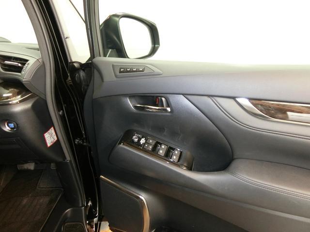 2.5Z Gエディション ワンオーナー セーフティセンス サンルーフ両側パワースライドドア パワーバックドアBluetooth対応Tコネクトナビ 3眼LEDヘッドライト バックモニター ステリモ パワーシート純正AW18インチ(57枚目)