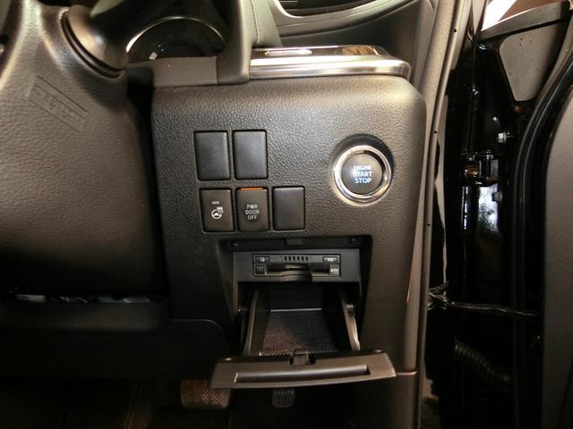 2.5Z Gエディション ワンオーナー セーフティセンス サンルーフ両側パワースライドドア パワーバックドアBluetooth対応Tコネクトナビ 3眼LEDヘッドライト バックモニター ステリモ パワーシート純正AW18インチ(58枚目)