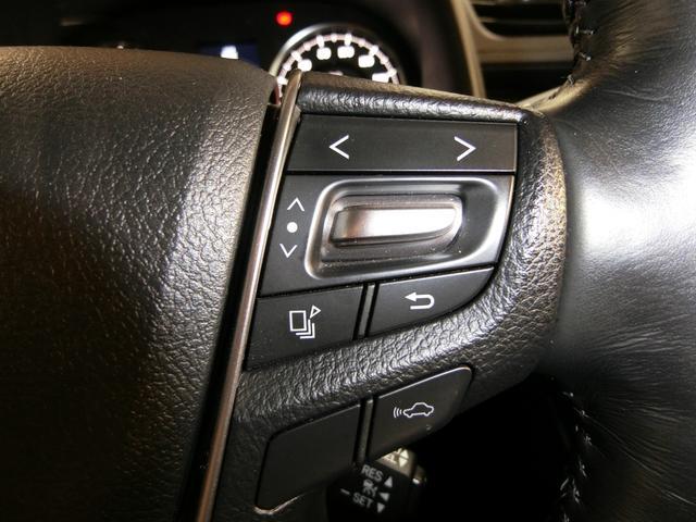 2.5Z Gエディション ワンオーナー セーフティセンス サンルーフ両側パワースライドドア パワーバックドアBluetooth対応Tコネクトナビ 3眼LEDヘッドライト バックモニター ステリモ パワーシート純正AW18インチ(67枚目)