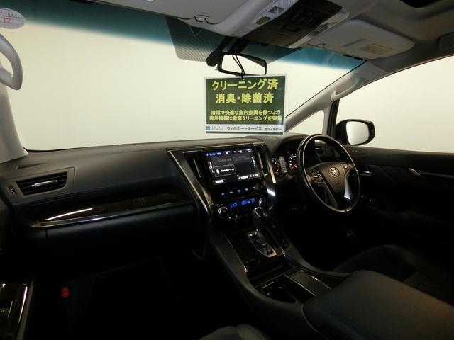 2.5Z Gエディション ワンオーナー セーフティセンス サンルーフ両側パワースライドドア パワーバックドアBluetooth対応Tコネクトナビ 3眼LEDヘッドライト バックモニター ステリモ パワーシート純正AW18インチ(70枚目)