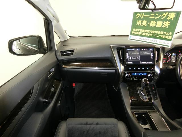 2.5Z Gエディション ワンオーナー セーフティセンス サンルーフ両側パワースライドドア パワーバックドアBluetooth対応Tコネクトナビ 3眼LEDヘッドライト バックモニター ステリモ パワーシート純正AW18インチ(71枚目)
