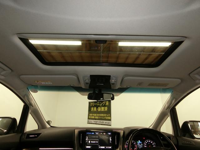 2.5Z Gエディション ワンオーナー セーフティセンス サンルーフ両側パワースライドドア パワーバックドアBluetooth対応Tコネクトナビ 3眼LEDヘッドライト バックモニター ステリモ パワーシート純正AW18インチ(73枚目)