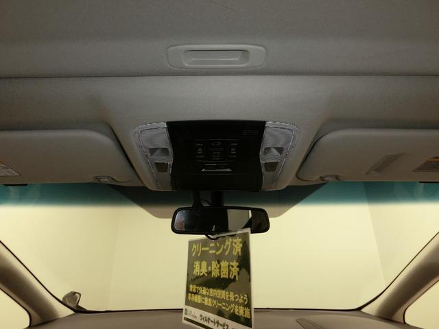 2.5Z Gエディション ワンオーナー セーフティセンス サンルーフ両側パワースライドドア パワーバックドアBluetooth対応Tコネクトナビ 3眼LEDヘッドライト バックモニター ステリモ パワーシート純正AW18インチ(75枚目)