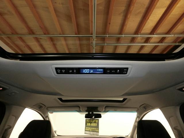 2.5Z Gエディション ワンオーナー セーフティセンス サンルーフ両側パワースライドドア パワーバックドアBluetooth対応Tコネクトナビ 3眼LEDヘッドライト バックモニター ステリモ パワーシート純正AW18インチ(77枚目)