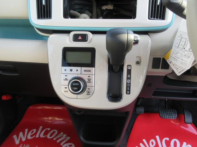 Xメイクアップリミテッド SA3 ストライプカラー(19枚目)