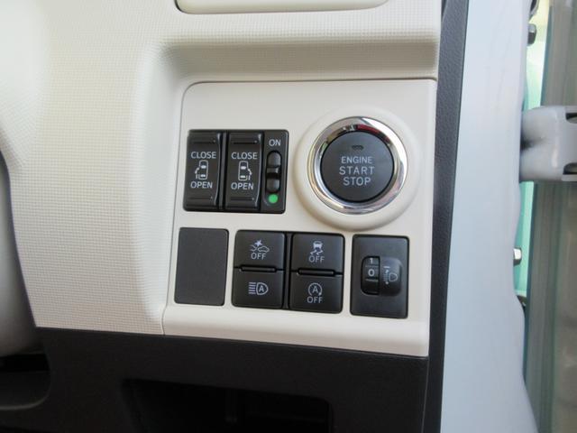 Xメイクアップリミテッド SA3 ストライプカラー(22枚目)