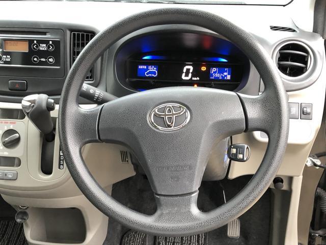 整備後半年は安心の整備保証付き! お車販売後もメーカーの技術認定を受けたプロの整備士が高品質なサービスでお客様をサポートいたします。