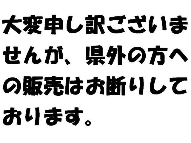 プレミアムX(3枚目)