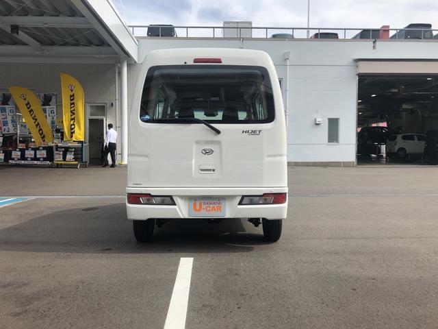 「ダイハツ」「ハイゼットカーゴ」「軽自動車」「山口県」の中古車3