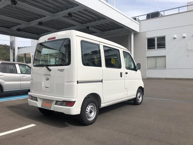 「ダイハツ」「ハイゼットカーゴ」「軽自動車」「山口県」の中古車8