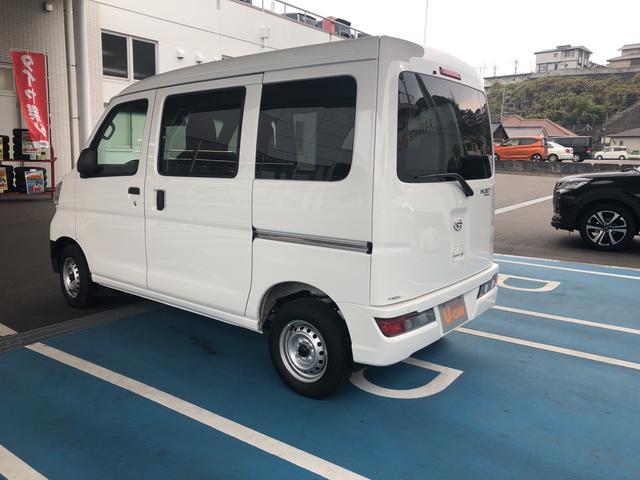 「ダイハツ」「ハイゼットカーゴ」「軽自動車」「山口県」の中古車9