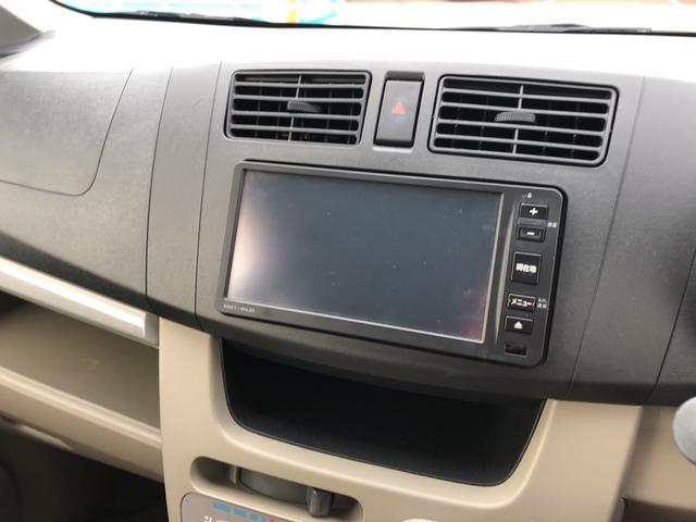 「ダイハツ」「ムーヴ」「コンパクトカー」「山口県」の中古車10