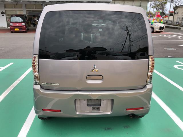 「三菱」「eKワゴン」「コンパクトカー」「山口県」の中古車3
