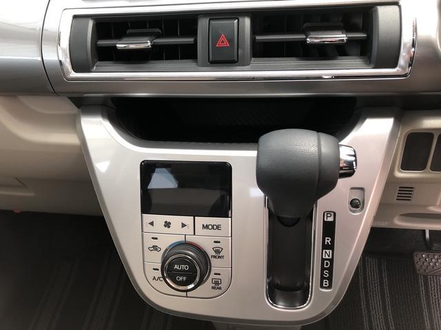 「ダイハツ」「キャスト」「コンパクトカー」「山口県」の中古車11