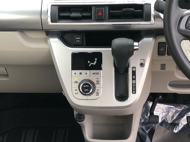 「ダイハツ」「キャスト」「コンパクトカー」「山口県」の中古車12