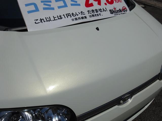 「ダイハツ」「ムーヴ」「コンパクトカー」「広島県」の中古車5