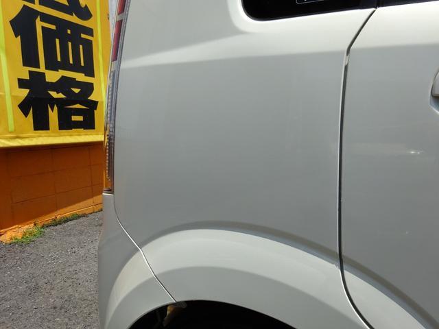 「ダイハツ」「ムーヴ」「コンパクトカー」「広島県」の中古車11
