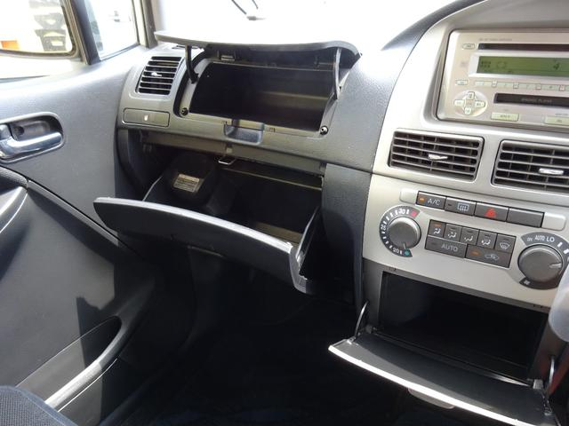 「ダイハツ」「ムーヴ」「コンパクトカー」「広島県」の中古車43