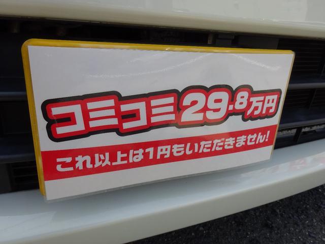 「ダイハツ」「ムーヴ」「コンパクトカー」「広島県」の中古車76