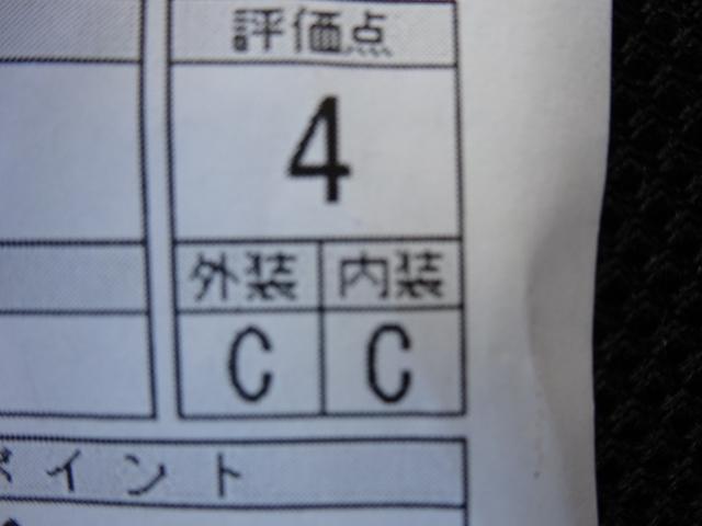 「ダイハツ」「ムーヴ」「コンパクトカー」「広島県」の中古車80
