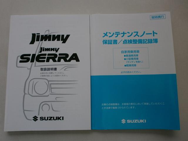 「スズキ」「ジムニー」「コンパクトカー」「島根県」の中古車36