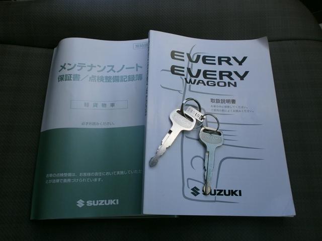 PU パートタイム4WD ABS インパネAT ハイルーフ 集中ドアロック(30枚目)