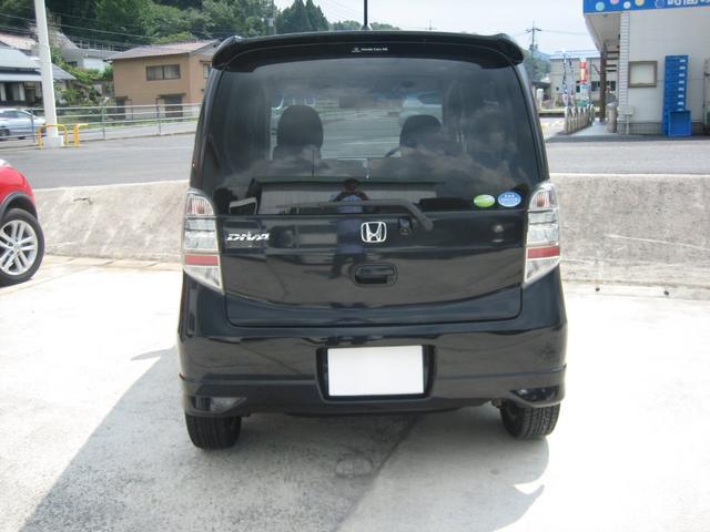「ホンダ」「ライフ」「コンパクトカー」「島根県」の中古車3