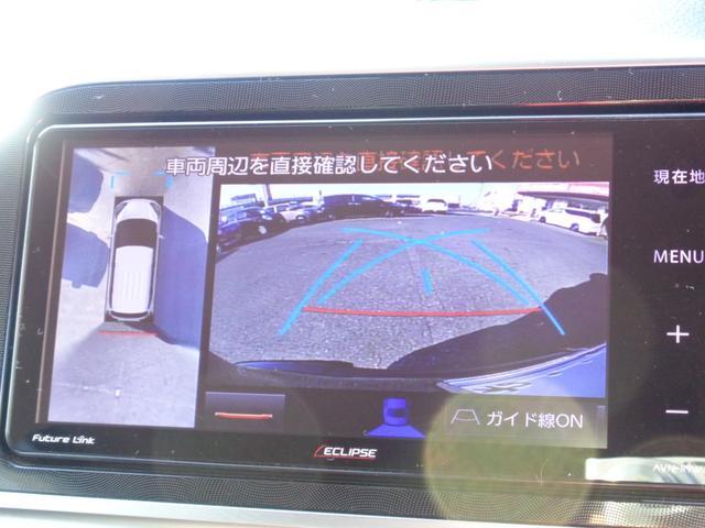 ファンベースG モデリスタエアロセット セーフティセンス 純16インチAW スマートキー 両側パワースライド 外ナビ フルセグ パノラミックビュー LEDヘッドライト LEDフォグ ETC(19枚目)