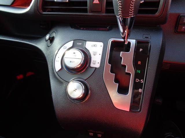ファンベースG モデリスタエアロセット セーフティセンス 純16インチAW スマートキー 両側パワースライド 外ナビ フルセグ パノラミックビュー LEDヘッドライト LEDフォグ ETC(20枚目)