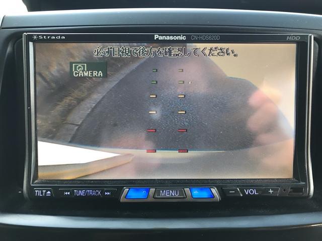 S 左電動スライドドア HDD地デジナビ バックカメラ AW(19枚目)