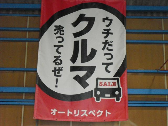 ダイハツ ムーヴコンテ カスタム G ECOアイドル・ HDDナビ・フルセグ
