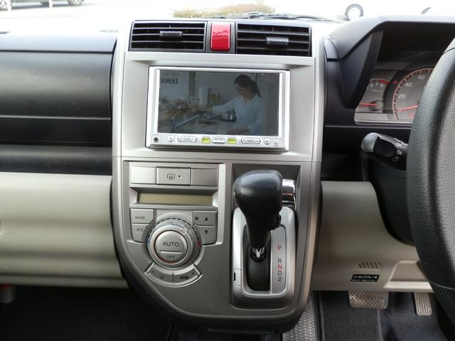 「ホンダ」「ゼスト」「コンパクトカー」「岡山県」の中古車11