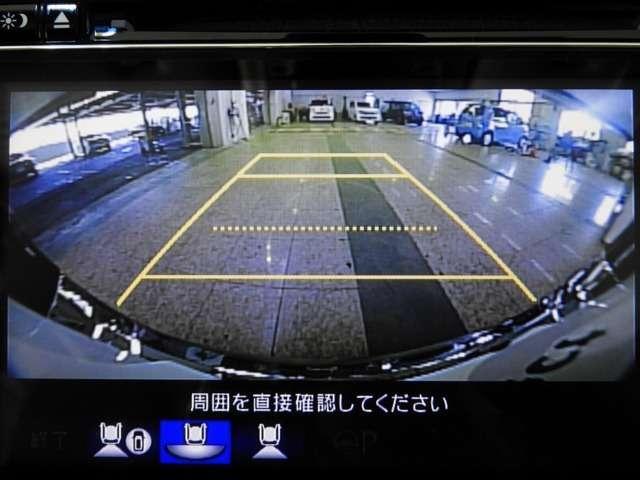 「ホンダ」「オデッセイ」「ミニバン・ワンボックス」「広島県」の中古車9
