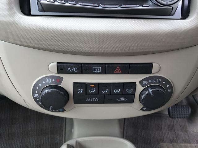 ダイハツ エッセ X キーレス オートエアコン 電動格納式ミラー 4WD