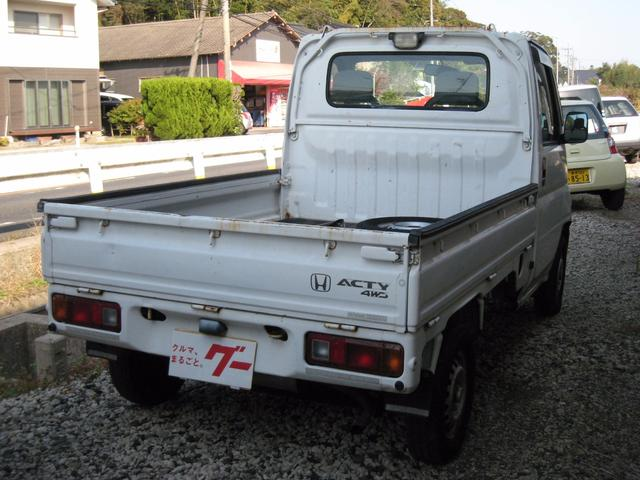 ホンダ アクティトラック ベースグレード 4WD 5MT