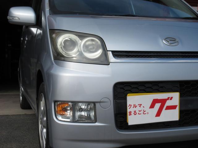 「ダイハツ」「ムーヴ」「コンパクトカー」「島根県」の中古車7